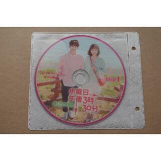 韓国ドラマ DVD【水曜日午後3時30分】