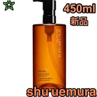 shu uemura - シュウウエムラ スリム ビューティー クレンジングオイル450ml