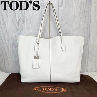 トッズ(TOD'S)の人気ライン♡A4収納可♡保存袋付♡トッズ ジョイ レザー トートバッグ チャーム(トートバッグ)