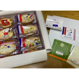 スヌーピー(SNOOPY)のガトーフェスタハラダ スヌーピーガトーラスク (2枚✖️26袋 52枚)おまけ付(菓子/デザート)
