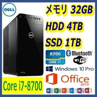 デル(DELL)の★最強スペックPC★4K出力★Core i7-8700搭載★(デスクトップ型PC)