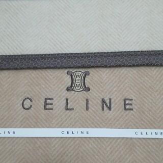 セリーヌ(celine)のぴょん様の専用です☆(毛布)