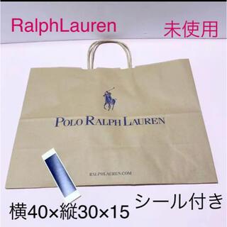 ポロラルフローレン(POLO RALPH LAUREN)のショップ袋 シール付き 中 ラルフローレン 未使用 ♡ ポロラルフローレン(ショップ袋)