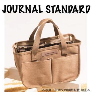 JOURNAL STANDARD - ⭐新品⭐【ジャーナルスタンダード】10ポケット付きトート★付録❗