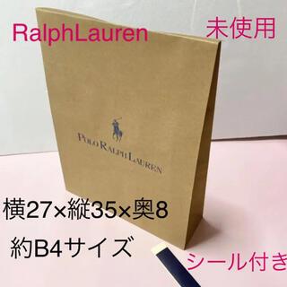 ポロラルフローレン(POLO RALPH LAUREN)のショップ袋 シール付き ラルフローレン 新品 未使用 ♡ ポロラルフローレン(ショップ袋)