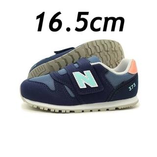 New Balance - 新品未使用 16.5cm New Balance IZ373 CT2