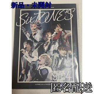 Johnny's - SixTONES 素顔4 DVD 新品未開封