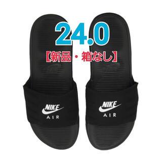 NIKE - ナイキ NIKE エアマックス  BQ4626-003 24.0