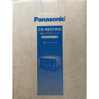 パナソニック(Panasonic)のナビゲーション(カーナビ/カーテレビ)