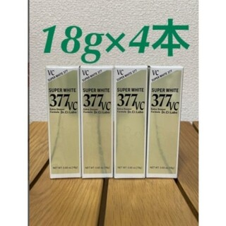 ドクターシーラボ(Dr.Ci Labo)のドクターシーラボ スーパーホワイト377VC 18g 4本(美容液)