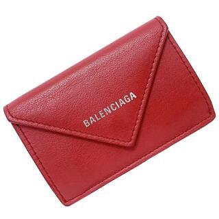 バレンシアガ(Balenciaga)のバレンシアガ ミニウォレット レッド ペーパー 財布(財布)