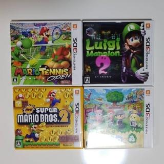 ニンテンドー3DS - Nintendo 3DS  DS ソフト17個