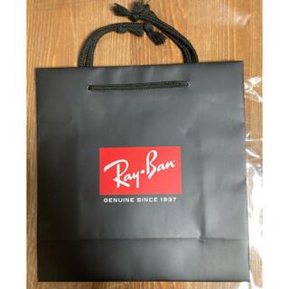 レイバン(Ray-Ban)のレイバンショッパー(ショップ袋)