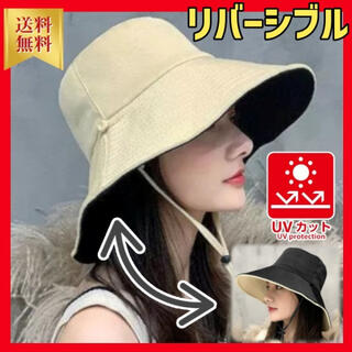 リバーシブル バケットハット 帽子 小顔効果 UVカット 日除け つば広 韓国