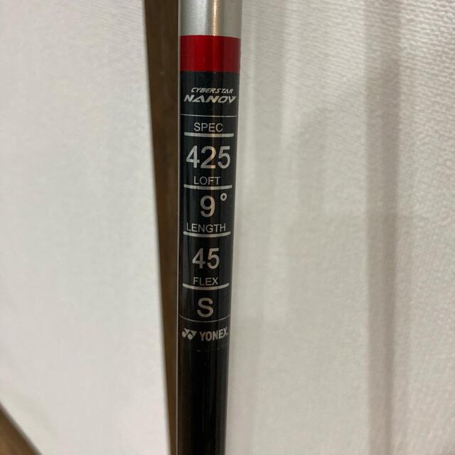 YONEX(ヨネックス)のヨネックスドライバーレフティ スポーツ/アウトドアのゴルフ(クラブ)の商品写真