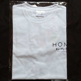Kis-My-Ft2 - キスマイ ツアーTシャツ HOME