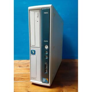 NEC - ☆NECディスクトップパソコン Mate タイプ MA-9 ジャンク