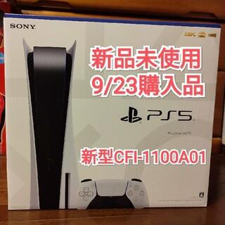 SONY - SONY プレイステーション5 CFI-1100A01