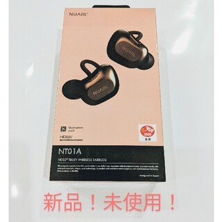 NUARL NT01A HDSS イヤホン 新品!格安!