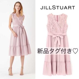JILLSTUART - 新品♡ジルスチュアート 刺繍ワンピース 結婚式 アナイ セルフォード トッカ