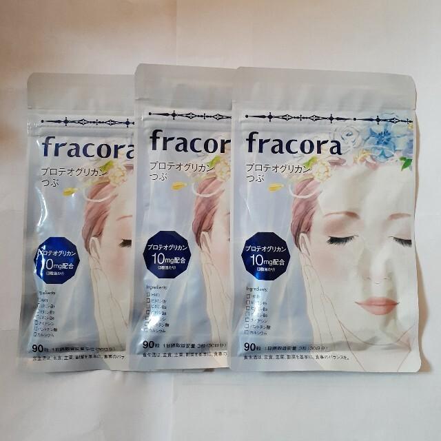 フラコラ(フラコラ)のfracora プロテオグリカンつぶ コスメ/美容のコスメ/美容 その他(その他)の商品写真
