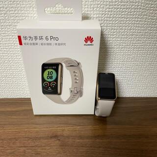 HUAWEI - Huawei Band 6 Pro