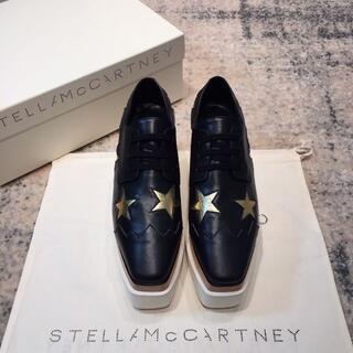 ステラマッカートニー(Stella McCartney)のStella McCartney エリスシューズ 星飾り 37(スニーカー)