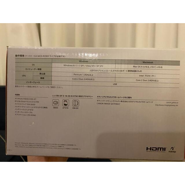 Canon(キヤノン)のCanon EOSkissX7 スマホ/家電/カメラのカメラ(デジタル一眼)の商品写真