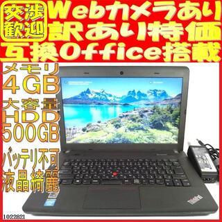 レノボ ノートパソコン本体ThinkPad E440 Win10 液晶綺麗