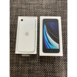 Apple - iPhone SE2(White) 64GB simフリー【新品・未使用】