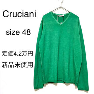 クルチアーニ(Cruciani)の新品 定価4.2万 Cruciani クルチアーニ ウールVネックニット 48(ニット/セーター)