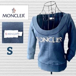モンクレール(MONCLER)の【MONCLER】モンクレール スパンコールロゴ スエット トレーナー S 濃紺(トレーナー/スウェット)