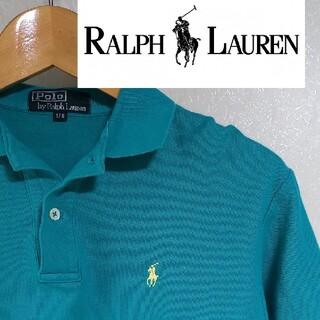 """ラルフローレン(Ralph Lauren)の""""POLOBYRALPHLAUREN""""エメラルドグリーン 90sファッション(ポロシャツ)"""