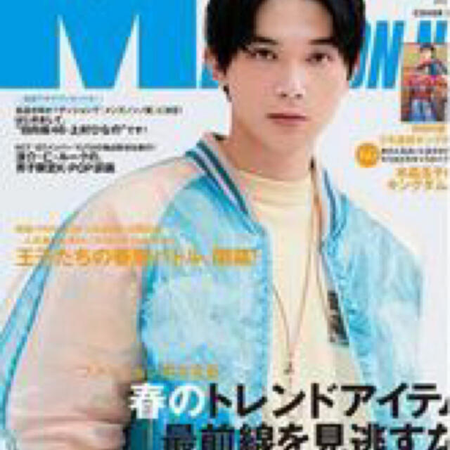 19SS doublet 吉沢亮 刺繍スーベニアジャケット スカジャン メンズのジャケット/アウター(スカジャン)の商品写真