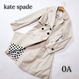 kate spade new york - kate spade ケイト・スペード ニューヨーク  トレンチコート ベージュ