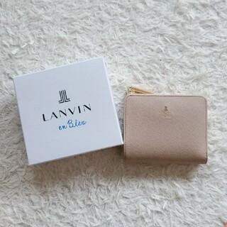 ランバン(LANVIN)のLANVIN財布(財布)