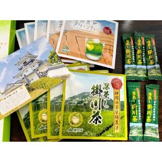 新品☆JA掛川 緑茶 ティーバッグ・粉末緑茶詰め合わせ 掛川茶