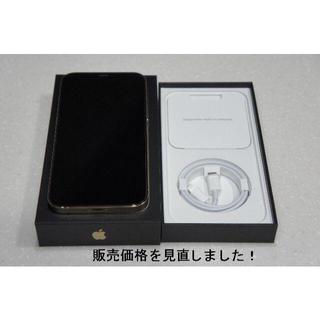 Apple - ★美品☆iPhone 12 pro max 128GB Gold☆SIMフリー★