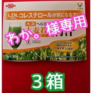 大正製薬 - 大正ヘルスマネージ 大麦若葉 青汁