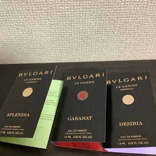 BVLGARI - ブルガリ 香水 セット BVLGARI