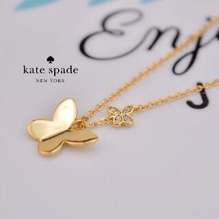 kate spade new york - 【新品♠本物】ケイトスペード ゴールド バタフライ ネックレス