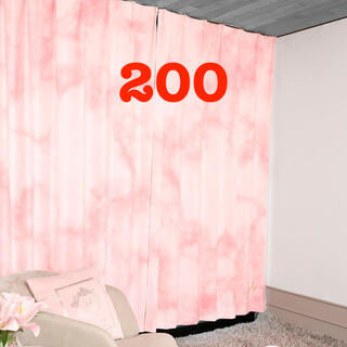 レディー(Rady)のrady 大理石カーテン 200(カーテン)
