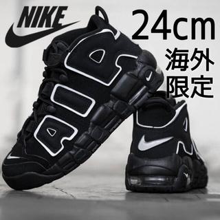 ナイキ(NIKE)の海外限定 レア 美品 NIKE GS AIR MORE UPTEMPO 24cm(スニーカー)