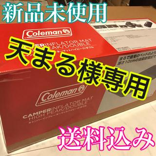 Coleman - 【新品未使用】コールマン キャンパーインフレーターマットハイピーク ダブル