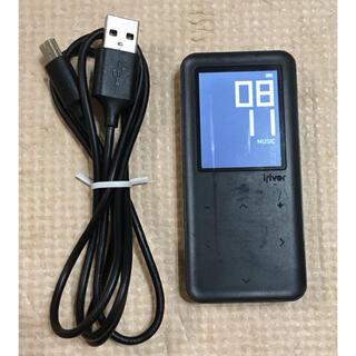アイリバー(iriver)のiriver デジタルオーディオ E30 2GB USBケーブル付き(ポータブルプレーヤー)