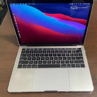 Apple - 値下げ有MacBook pro 13インチ 2017タッチバーモデル