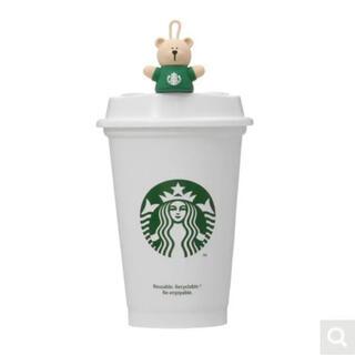 Starbucks Coffee - スターバックス リユーザブルカップ ベアリスタ付
