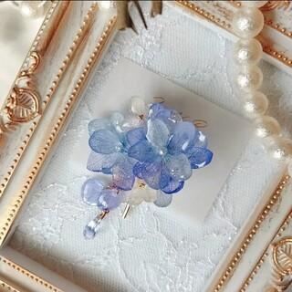 shining Blue❀色が変わるスワロフスキーが揺れる 紫陽花 ポニーフック