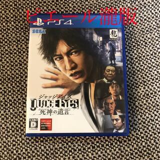 プレイステーション4(PlayStation4)のJUDGE EYES:死神の遺言 PS4(家庭用ゲームソフト)