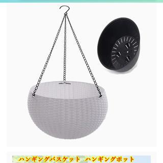ハンギングバスケット ハンギングポット ハンギングプランター 植木鉢 丸(その他)